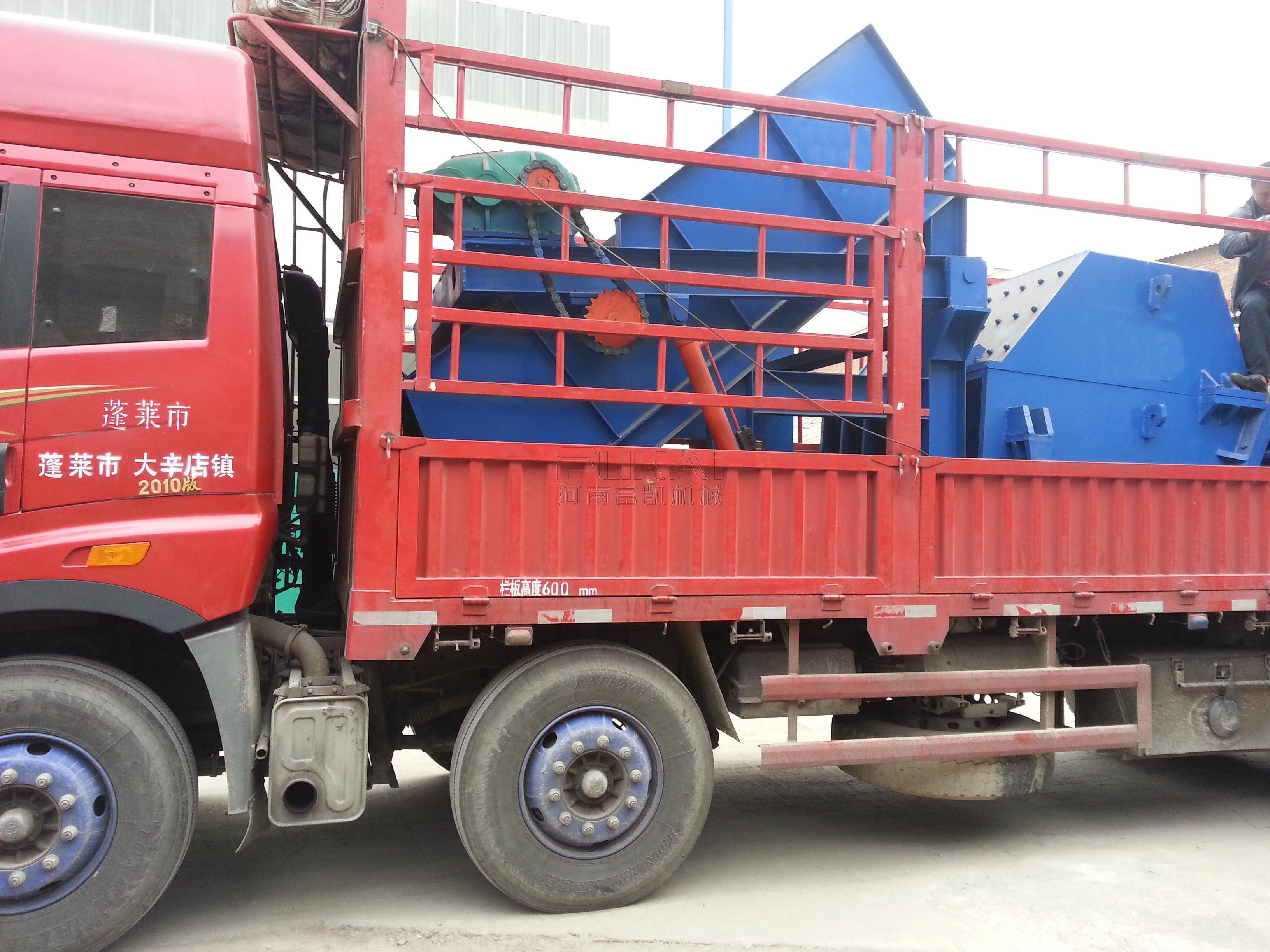1300型金属粉碎机贵州安顺发货现场